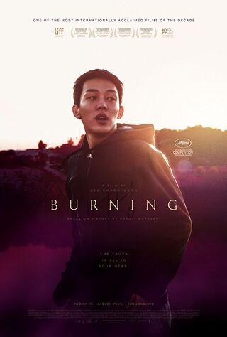 Burning (2018) Main Poster