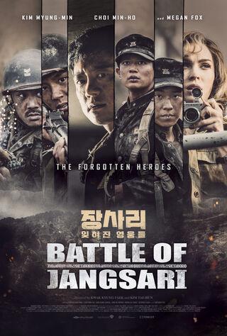 The Battle Of Jangsari (2019) Main Poster