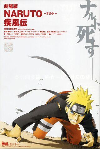 Naruto Shippûden: The Movie (2009) Main Poster