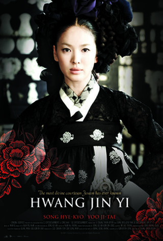 Hwang Jin Yi (2007) Main Poster