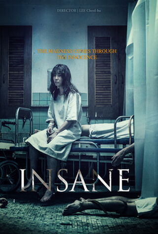 Insane (2016) Main Poster