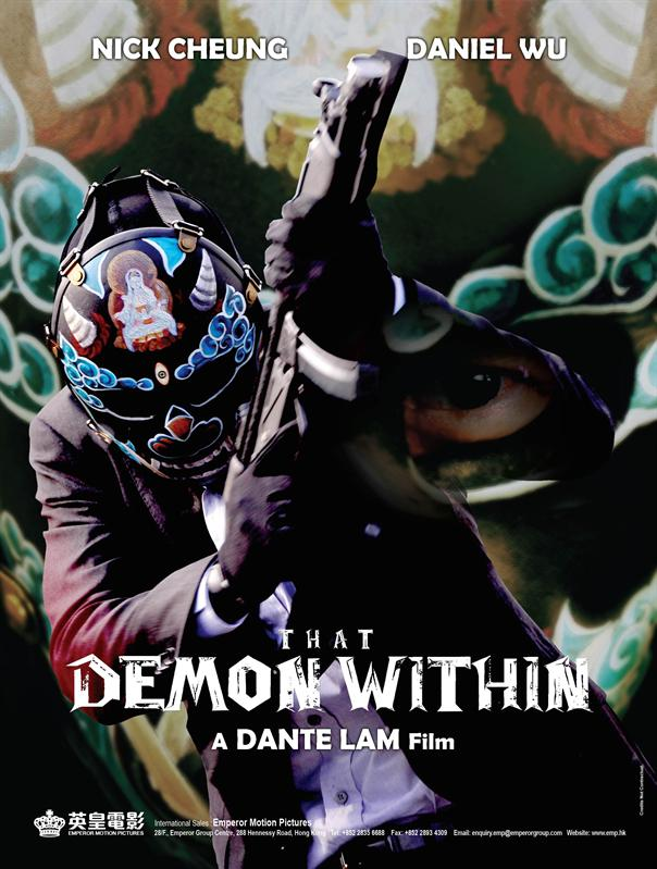 That Demon Within (2014) Poster #4
