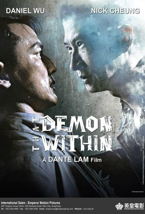 That Demon Within (2014) Poster #5