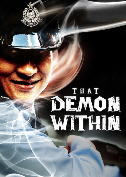 That Demon Within (2014) Poster #7