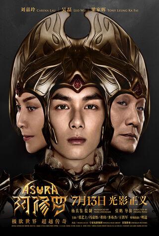 Asura (2018) Main Poster