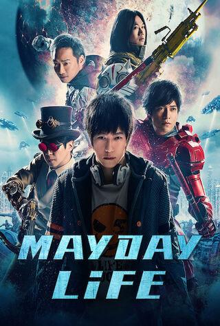 Mayday Life (2019) Main Poster