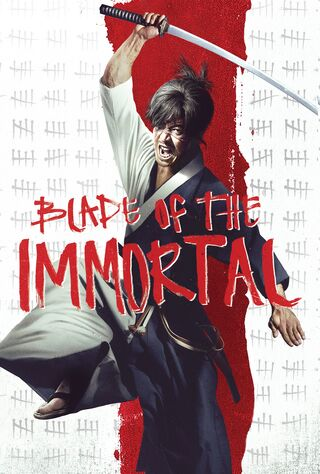 Blade Of The Immortal (2017) Main Poster