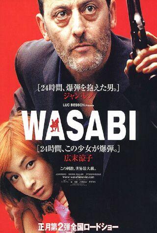 Wasabi (2001) Main Poster