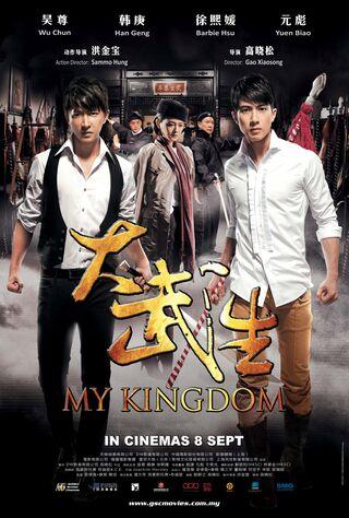 My Kingdom (2011) Main Poster