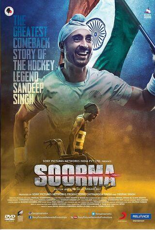 Soorma (2018) Main Poster