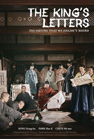 The King's Letters (2019) Main Poster
