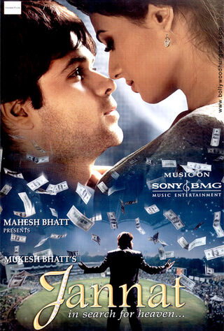 Jannat: In Search Of Heaven... (2008) Main Poster