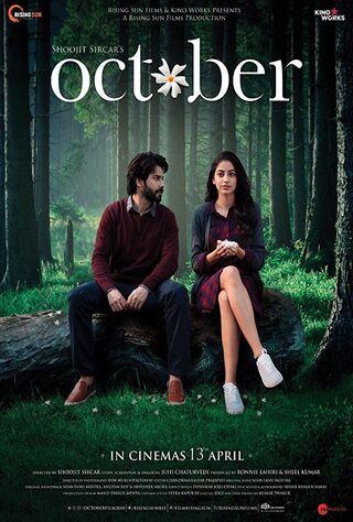 October (2018) Main Poster