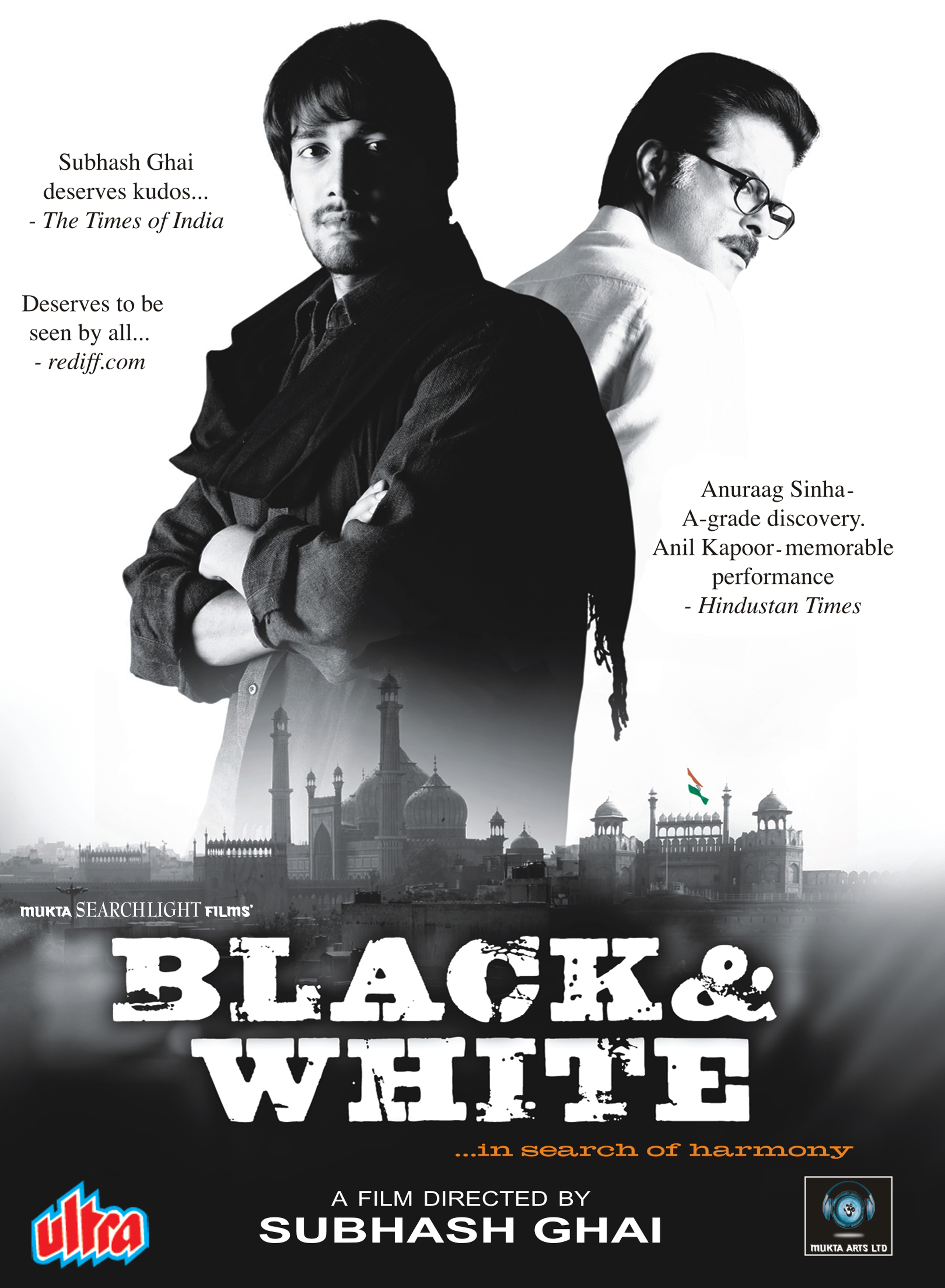 Black & White Main Poster
