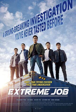Extreme Job (2019) Main Poster