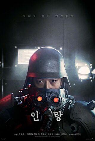 Inrang (2018) Main Poster