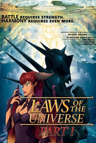 Laws Of The Universe Part 1 (2018) Main Poster