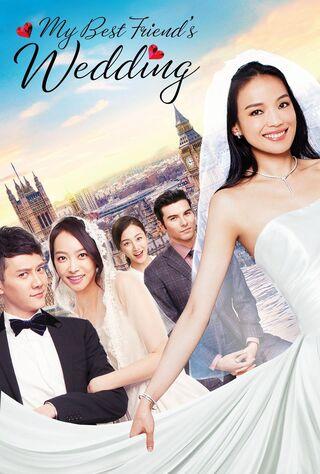 My Best Friend's Wedding (2016) Main Poster