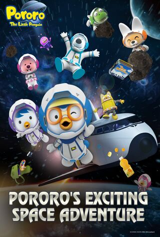 Pororo, Dinosaur Island Adventure (2017) Main Poster