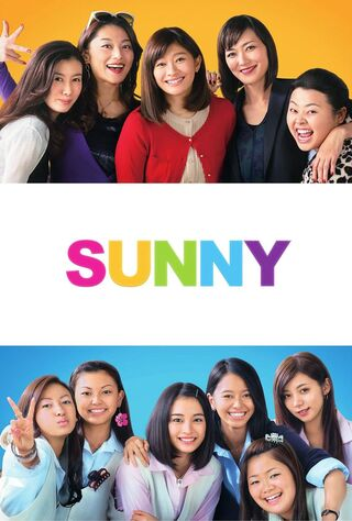 Sunny: Our Hearts Beat Together (2018) Main Poster