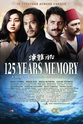 125 Years Memory (2015) Main Poster