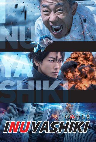 Inuyashiki (2018) Main Poster