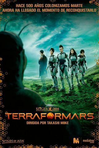 Terra Formars (2016) Main Poster