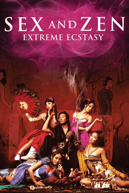 3 D Sex and Zen Extreme Ecstasy 2011 trailer - YouTube