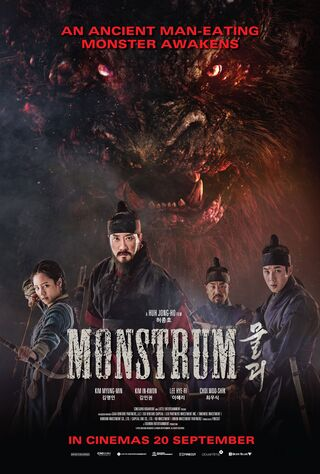 Monstrum (2018) Main Poster