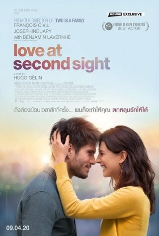 Love At Second Sight (2019) Main Poster