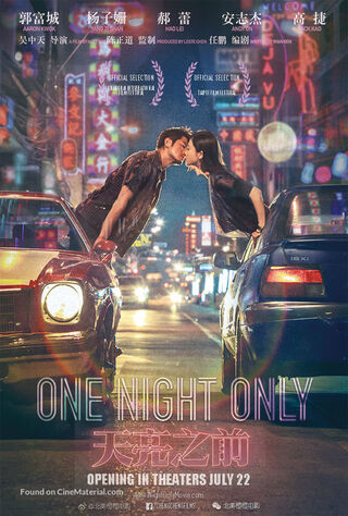 One Night Only (2016) Main Poster