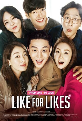 Like For Likes (2016) Main Poster