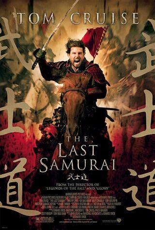 The Last Samurai (2003) Main Poster