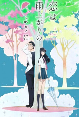 After The Rain (0) Main Poster