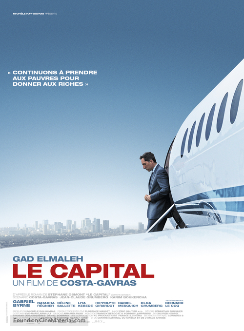 Capital (2012) Poster #1