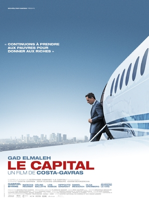 Capital (2012) Poster #2
