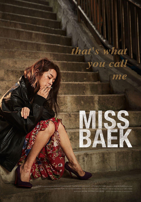 Miss Baek (2018) Main Poster