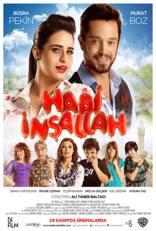 Hadi Insallah (2014) Main Poster