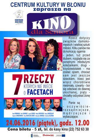 7 Rzeczy, Których Nie Wiecie O Facetach (2016) Main Poster