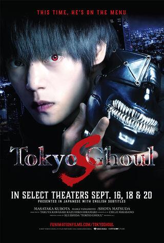 Tokyo Ghoul (2017) Main Poster