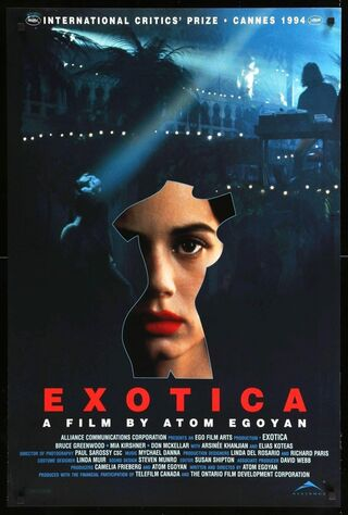 Exotica (1995) Main Poster