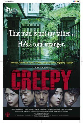 Creepy (2016) Main Poster