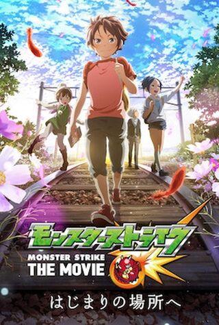 Monster Strike The Movie (2016) Main Poster