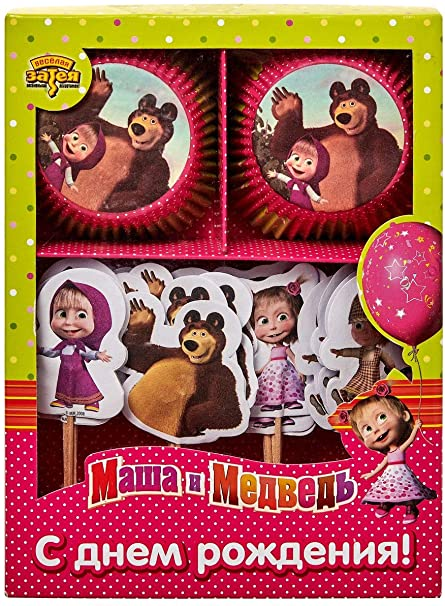 Masha And The Bear On The Big Screen (2017) Main Poster