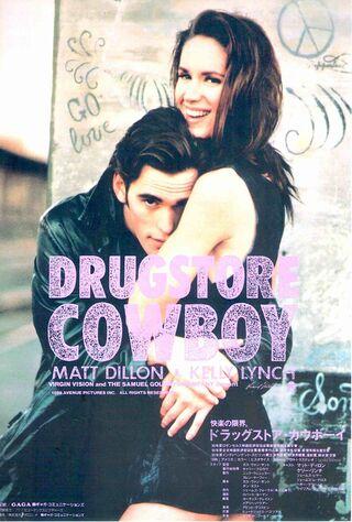 Drugstore Cowboy (1989) Main Poster