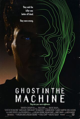 Ghost In The Machine (1993) Main Poster
