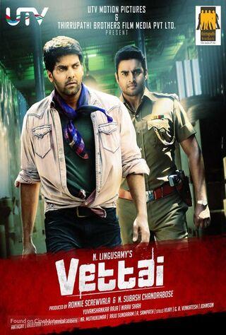 Vettai (2012) Main Poster