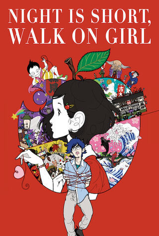 The Night Is Short, Walk On Girl (2017) Main Poster