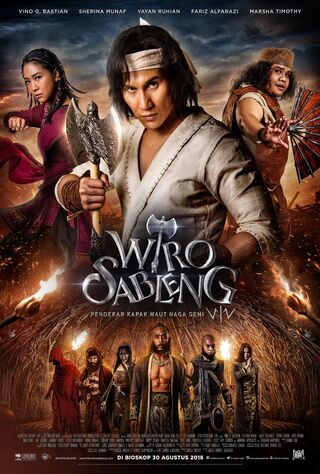 Wiro Sableng 212 (2018) Main Poster