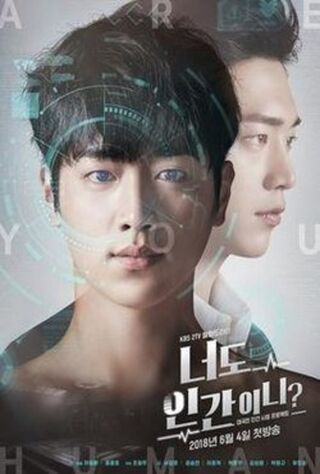 The Moonlight Of Seoul (2008) Main Poster